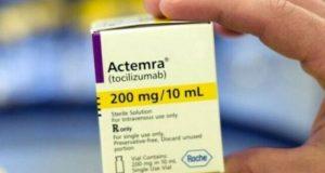 Roche suspende las patentes sobre Tocilizumab en países de ingresos bajos y medianos, después de que la OMS lo recomendara para tratar casos graves de COVID-19