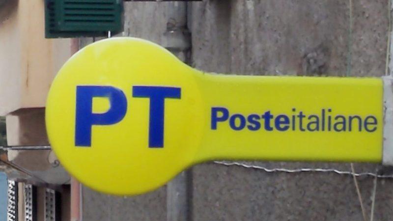 Oggi l'ufficio postale di Piazza Cesare Nani è chiuso