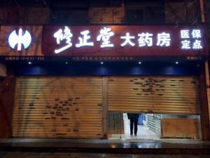 Coronavirus Aggiornamenti Wuhan
