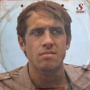Adriano Celentano - Canzone / Un bimbo sul leone Back 45 giri anni 60