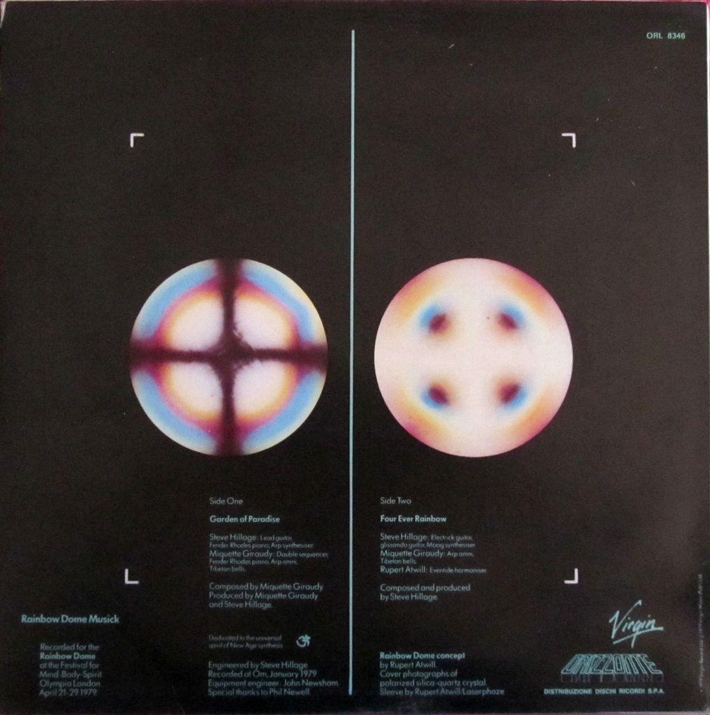 Steve Hillage, LP, Vinyl, Italy, Torino, Cover