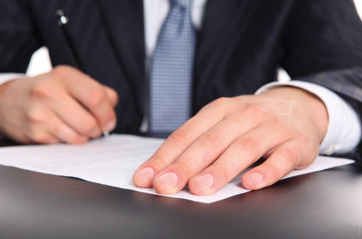 """Il contratto autonomo di garanzia: la clausola di pagamento a """"prima richiesta"""""""