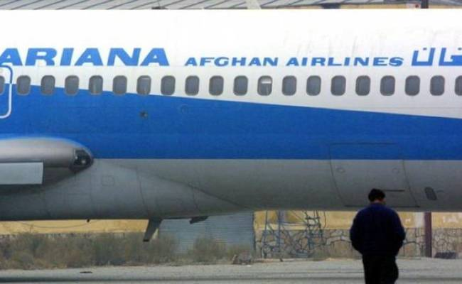 Plane Crashes In Eastern Afghanistan Officials Samaa