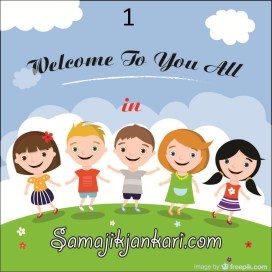 welcome in hindi 2