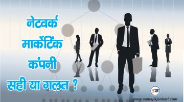Network Marketing Company Shi Ya Galt ?