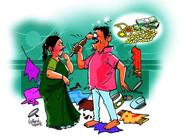 dowry prohibition act 1961 bare act