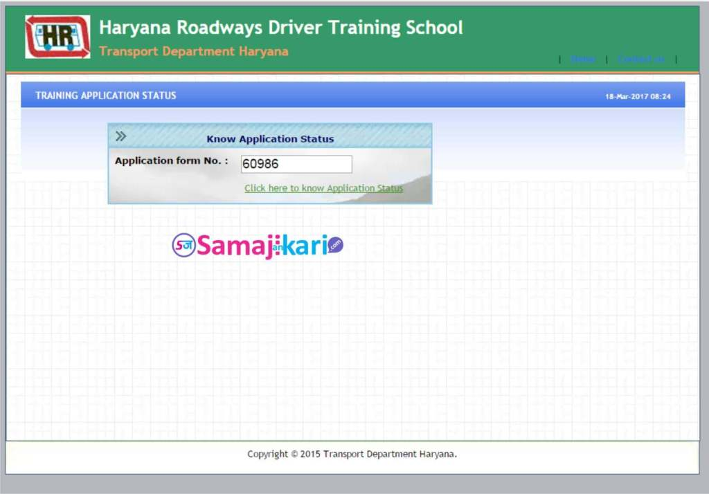 haryana-roadways-heavy-licence-apply-online