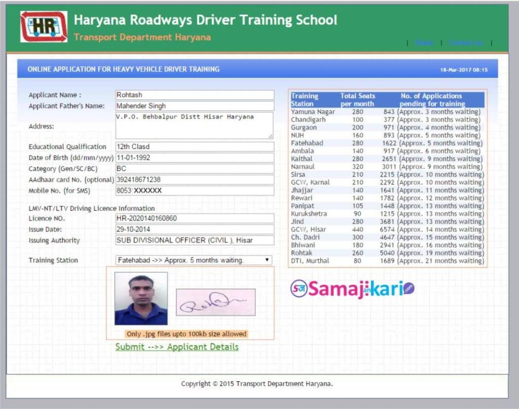 haryana roadways haryana driving licence online apply 2