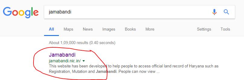 Jamin Ki Fard Haryana मैं कैसे देखें ? जमीन की नकल हरियाणा में निकालने का तरीका
