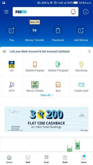 Online Lic Payment Through Paytm 1