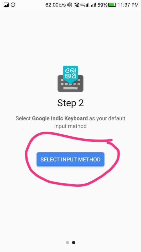 व्हाट्सएप में हिंदी में मैसेज कैसे करते हैं
