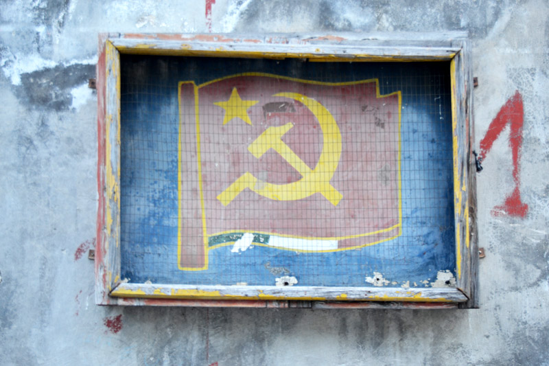 Framing the Commies