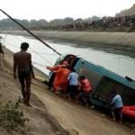 MP के सीधी में नहर में गिरी यात्रियों से भरी बस, 34 के शव मिले