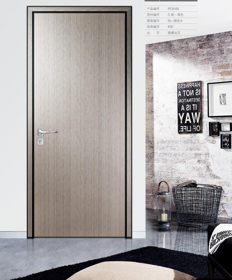 Elegant Simple Design Office Door