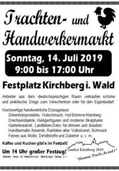 Gaufest Plakat Handwerkermarkt