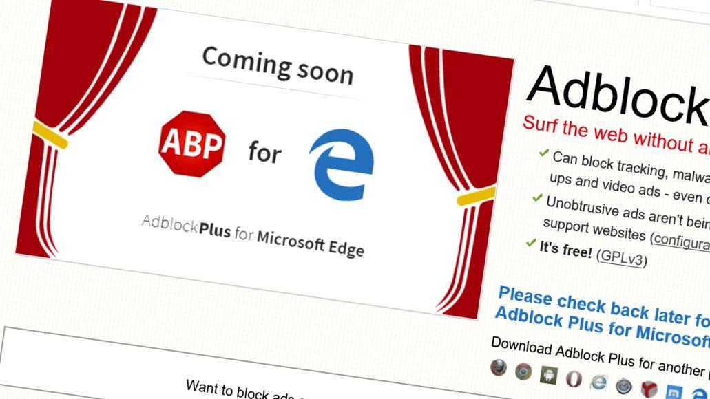 حجب إعلانات متصفح Edge بواسطة Adblock Plus على نظام أندرويد - سماعة تك