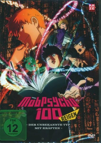 mob psycho 100 reigen dvd