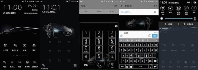 Samsung Galaxy S6 Edge The Chic Theme