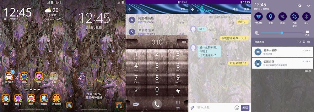 Samsung Galaxy Theme - Going Beyond Image 4