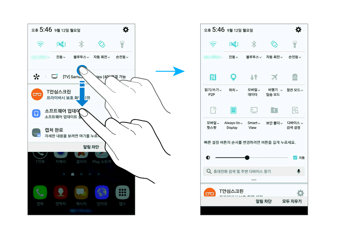 Galaxy A8 (2016) user manual reveals Grace UX, Samsung Pay