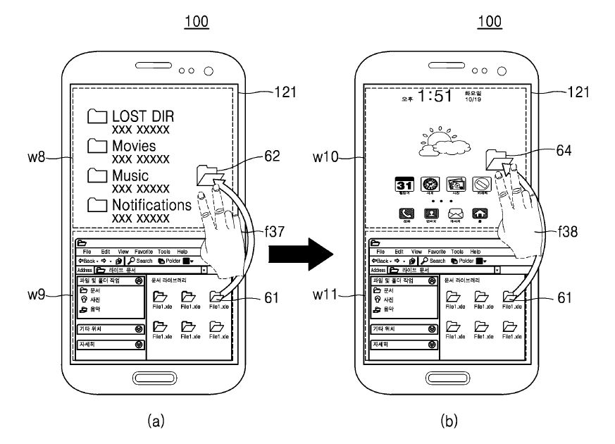 Samsung patent envisions Galaxy phone running Android and