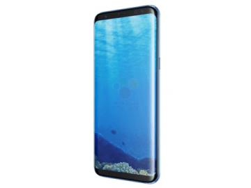 Samsung Galaxy S8 - 15