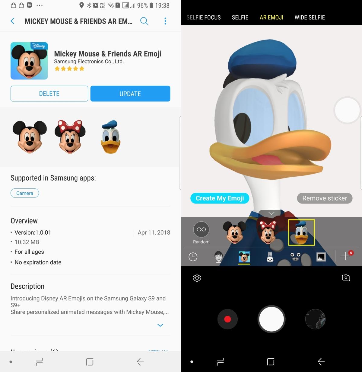 Samsung Mobile Security App
