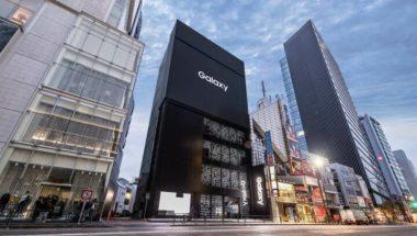 1000 Smartphones της Samsung στη βιτρίνα του νέου της καταστήματος