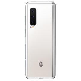 Samsung W20 5G 4