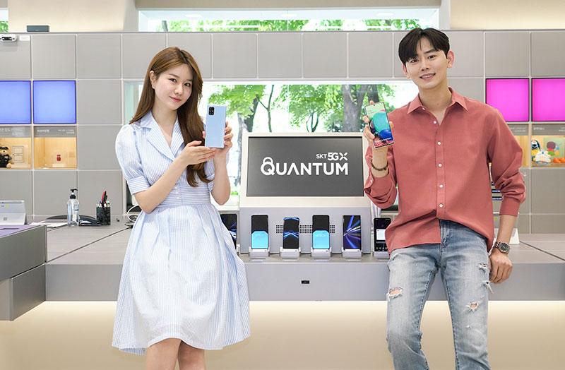 Galaxy A71 5G en un móvil con tecnología cuántica
