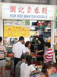 dunno which kum gong wanna buy over Kok Kee 1 ton mee for $2 millions sia   Sam's Alfresco Coffee