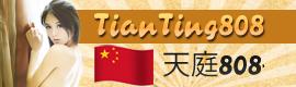 Tianting808