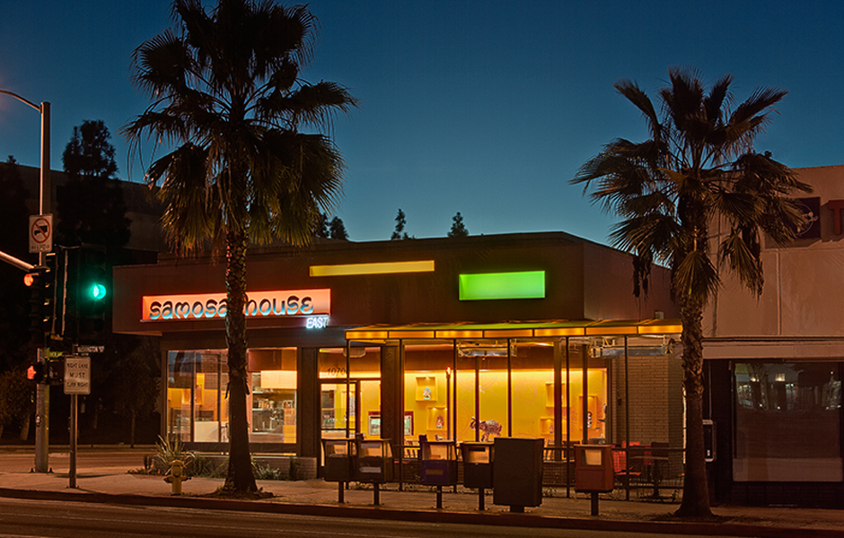 Samosa House East at Night