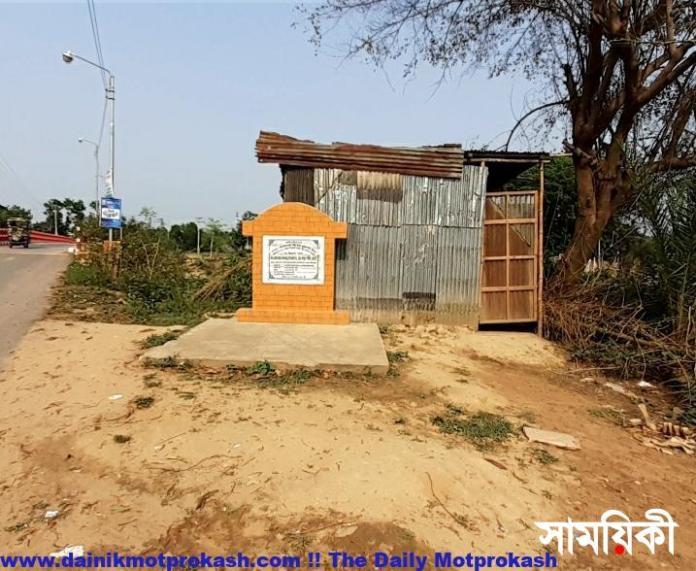 IMG 20210418 WA0023 সরকারি জমি দখল করে মাদকের স্বর্গরাজ্য নির্মাণ!