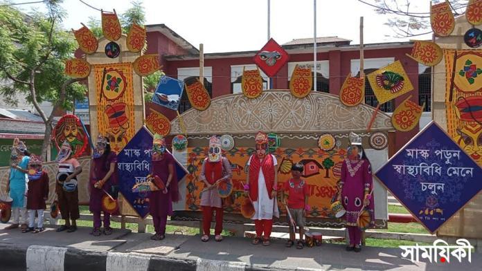 বরিশালে চারুকলার আয়োজনে অনলাইনে মঙ্গল শোভাযাত্রা পালন, করোনা সচেতনতায় মাস্ক ও ফেইসশিল্ড বিতরণ