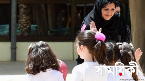mmn নারীদের অগ্রযাত্রায় সৌদি আরবের পদক্ষেপ!
