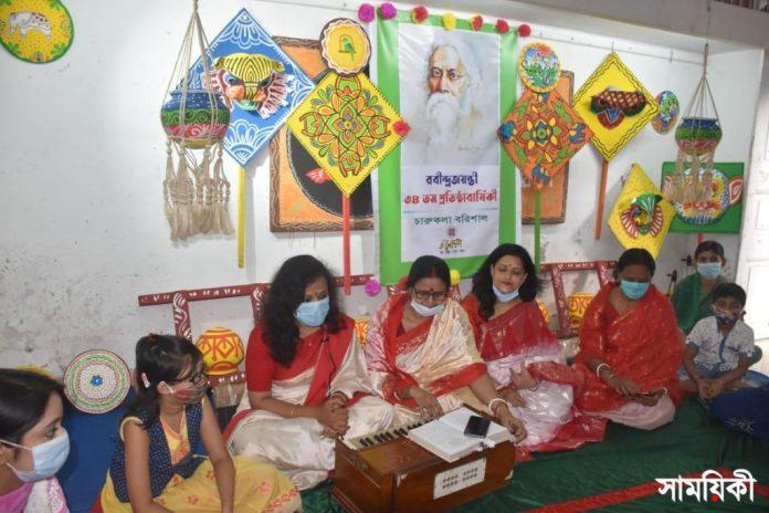 IMG 20210508 WA0010 আজ বরিশাল চারুকলার ৩৪তম প্রতিষ্ঠা বার্ষিকী