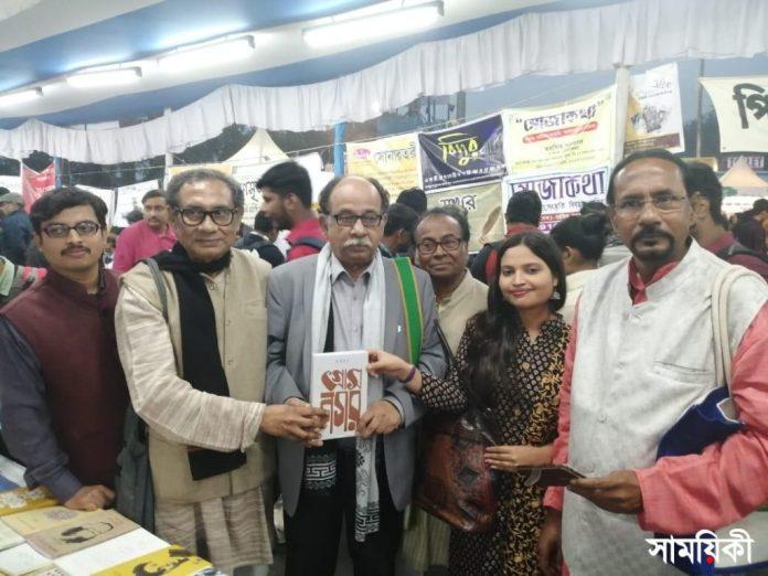 IMG 20210510 WA0014 অনন্তলোকের পথে বাংলা আকাডেমির মহাপরিচালক কবি হাবীবুল্লাহ সিরাজী