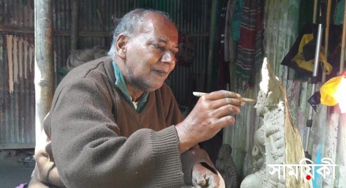 nn 1 আজ প্রতিমা শিল্পী নিমাই চন্দ্র পালের প্রয়াণ দিবস