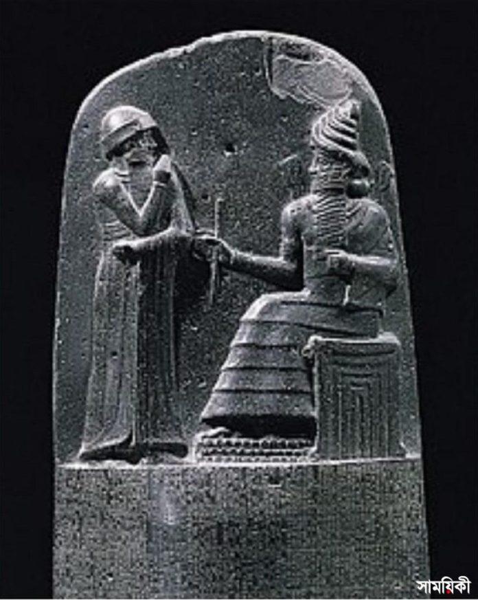 3 1 পৃথিবীর সব চেয়ে প্রাচীন লিখিত আইন