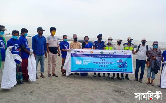 Kuakata Photo Beach cleaning drive and discusion held at Kuakata on World Ocean Day 1 বিশ্ব সমুদ্র দিবসে কুয়াকাটা সৈকতে পরিচ্ছন্নতা অভিযান