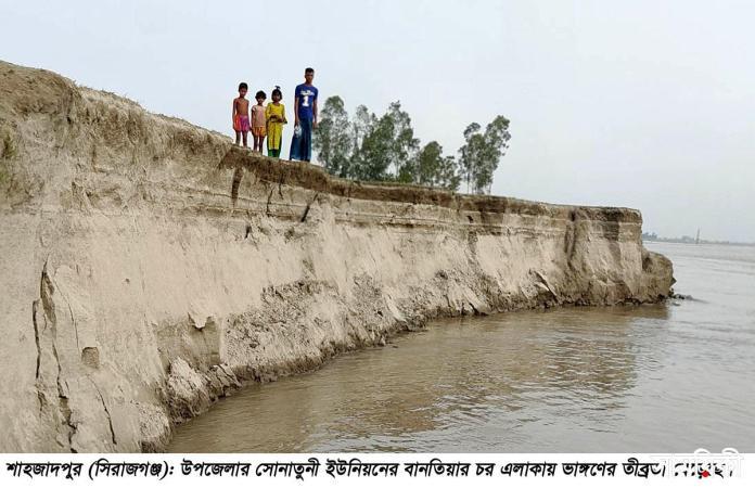 Shahzadpur News 02...05 06 21 2 বর্ষার আগেই যমুনায় তান্ডব <br>শাহজাদপুরে ৫ ইউনিয়নের ১৩ গ্রাম বিলিনের পথে!