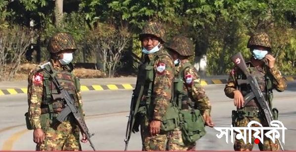 army myanmar 1 মিয়ানমারের সেনা সদস্যদের সশস্ত্র প্রতিরোধে যোগদান