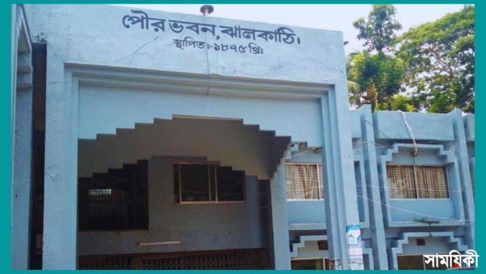 jhal ঝালকাঠি পৌরসভার ৭৫৫ কোটি টাকার বাজেট ঘোষণা