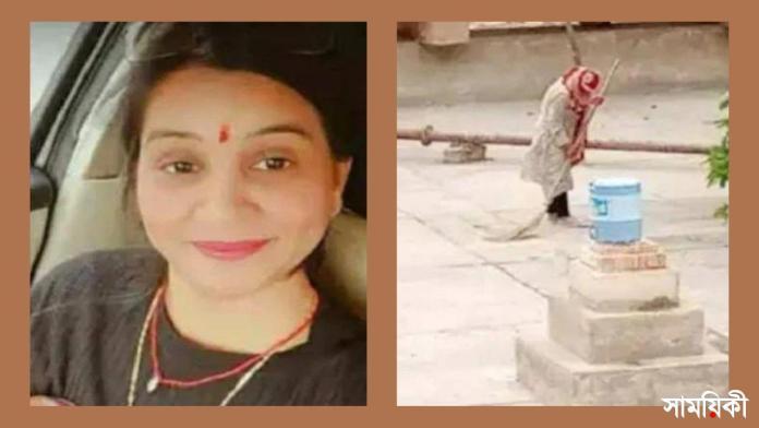 আশা কান্দারা ঝাড়ুদার থেকে সরকারী কর্মকর্তা!<br>জীবন যুদ্ধে জয়িতা রাজস্থানের নারী আশা কান্দারা