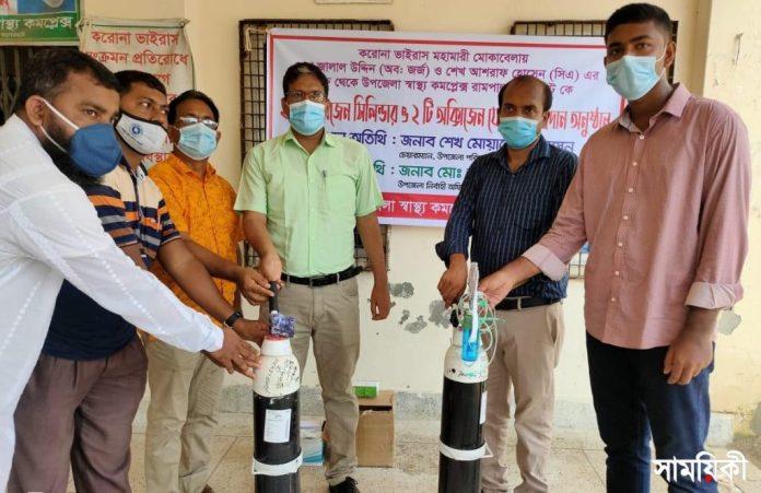 IMG 20210715 WA0011 2 রামপালের বাঁশতলী ইউনিয়ন পরিষদের সাতশত পরিবারকে নগত অর্থ ও অক্সিজেন সিলিন্ডার প্রদান