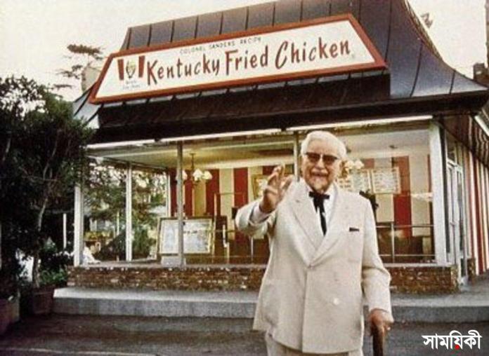 the amazing life of colonel harland david sanders founder of kentucky fried chicken বারবার ব্যর্থ হওয়া যে লোকটি অবসর গ্রহণের পরে আত্মহত্যা করতে গিয়েছিলেন, তাঁর রেসিপি এখন গোটা বিশ্ব জুড়ে