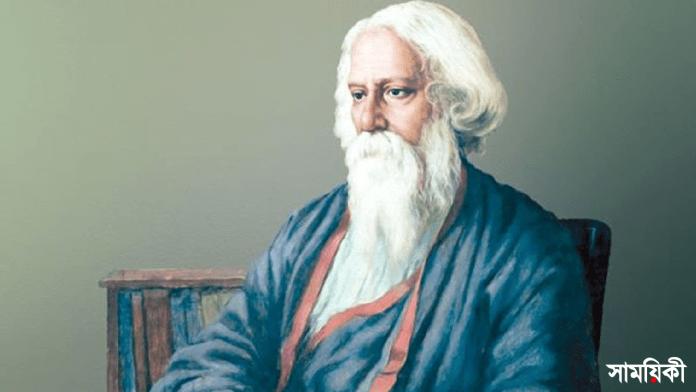 3 বাইশে শ্রাবণ এবং রবীন্দ্র তীরে