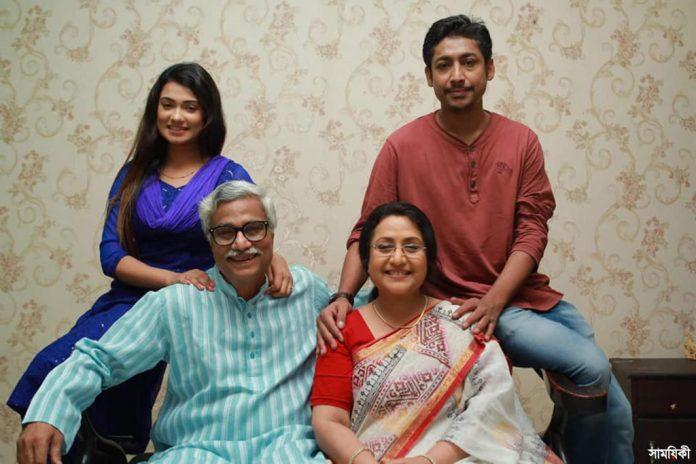 Drama Serial Natai Ghuri একুশে টেলিভিশনে শুরু হচ্ছে ধারাবাহিক নাটক 'নাটাই ঘুড়ি'