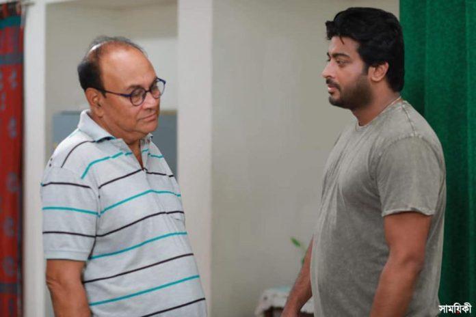 Kazi Ujjol Shipan Mitra একুশে টেলিভিশনে শুরু হচ্ছে ধারাবাহিক নাটক 'নাটাই ঘুড়ি'